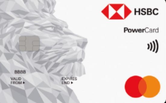 TARJETAS HSBC POWERCARD