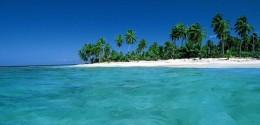 REP DOMINICANA - BAYAHIBE - 7 NOCHES - SOLO TERRESTRE
